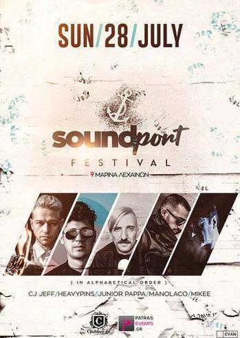 Tο Sound Port Festival στη Μαρίνα Λεχαινών την Κυριακή 28 Ιουλίου
