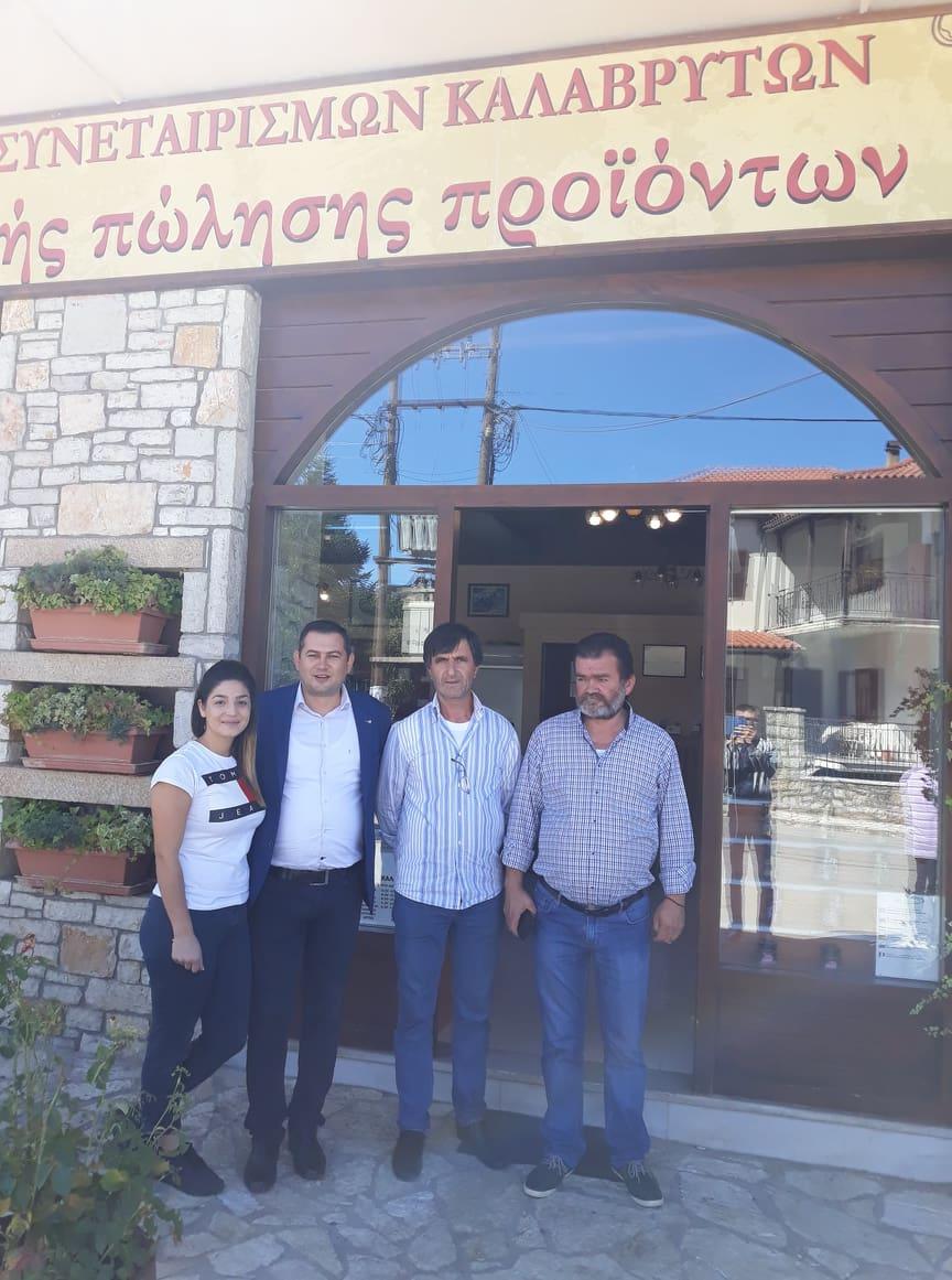 ΠΔΕ: Επισκέψεις του Αντιπεριφερειάρχη Αγροτικής Ανάπτυξης Θ. Βασιλόπουλου στα Καλάβρυτα