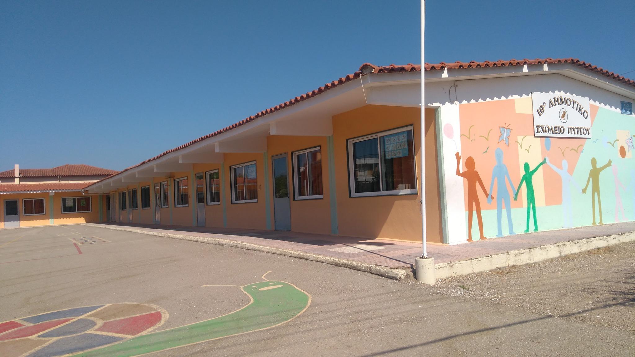 Δήμος Πύργου: Διαρκής η μέριμνα στις σχολικές μονάδες του Δήμου