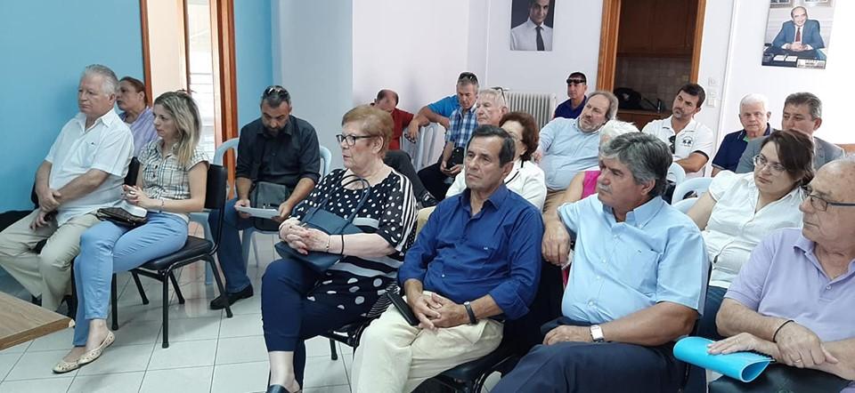 ΝΟ.Δ.Ε. Ν.Δ. ΗΛΕΙΑΣ – Ενωμένοι για μια Ισχυρή και Αυτοδύναμη Ελλάδα