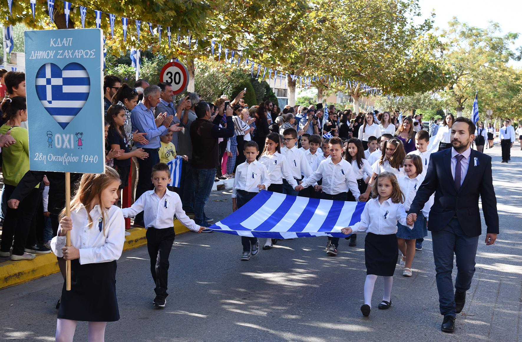 Ζαχάρω Ηλείας: Με λαμπρότητα πραγματοποιήθηκε η μαθητική παρέλαση στην πόλη -Παρέλασαν και οι μικροί μαθητές του ΚΔΑΠ