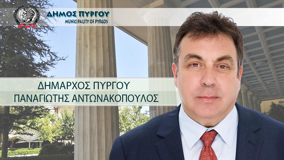 """Ο δήμαρχος Πύργου Τάκης Αντωνακόπουλος στον VOX 103,3: """"Καταγγέλλουμε την απάνθρωπη μορφή αντιμετώπισης των μεταναστών"""""""