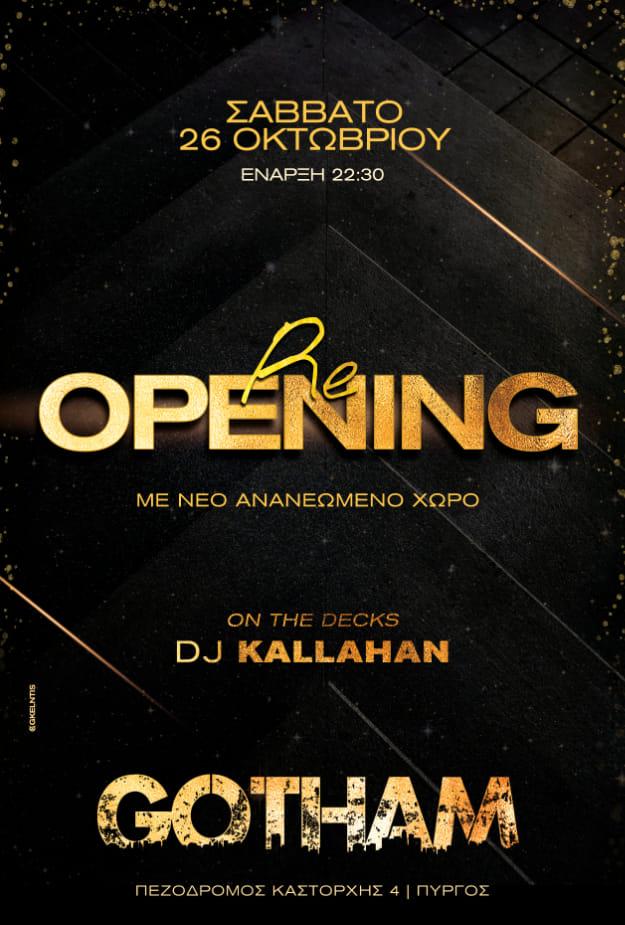 Opening tο Σάββατο 26/10 στο Gotham Coffee, Drinks And Games στον Πύργο