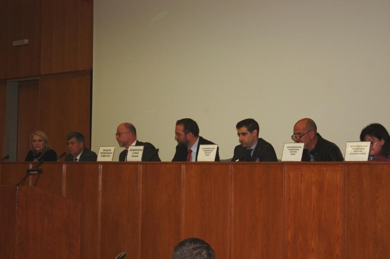 Περιφερειακό Συμβούλιο Δυτ. Ελλάδας στον Πύργο: Εγκρίθηκε η Μελέτη Περιβαλλοντικών Επιπτώσεων για τους υδρογονάνθρακες στο Κατάκολο -Καθορισμός Επιτροπών Λατομικών Ζωνών στους τρεις Νομούς