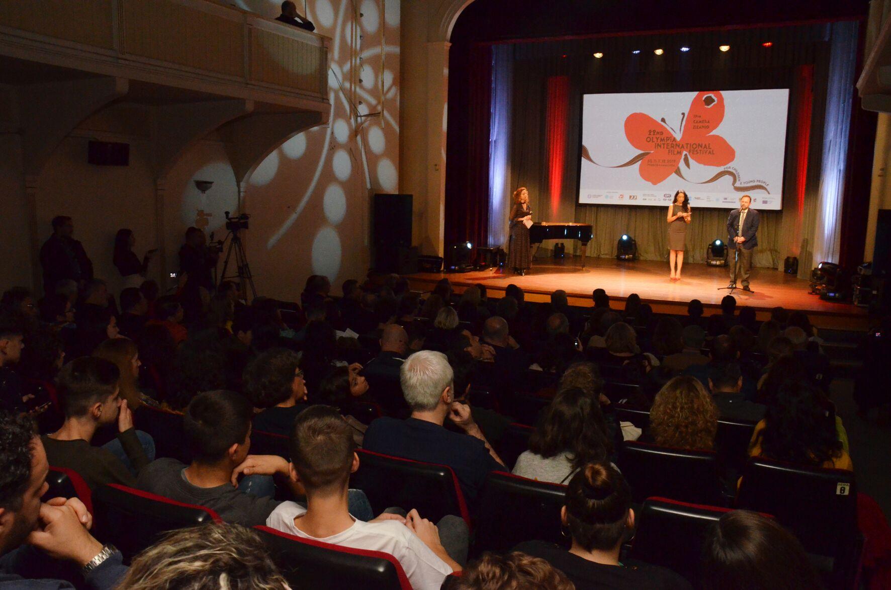 Πύργος: Στον κατάμεστο «Απόλλωνα» χθες η έναρξη του 22ου Διεθνούς Φεστιβάλ Κινηματογράφου Ολυμπίας για Παιδιά και Νέους (Photos)