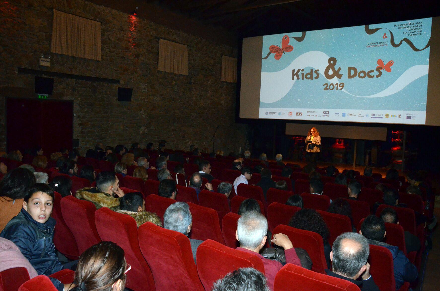 Αμαλιάδα: Έναρξη και για το Kids & Docs 2019 στην Αμαλιάδα (Photos)