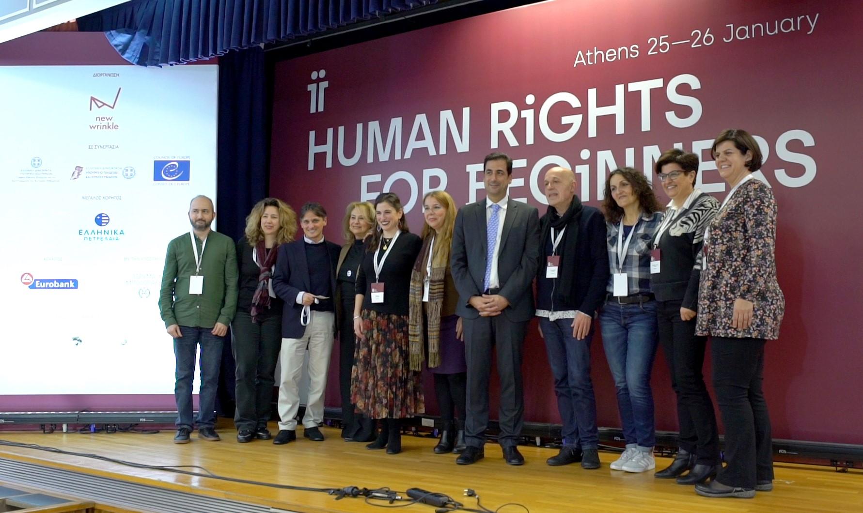 """Ο Όμιλος ΕΛΛΗΝΙΚΑ ΠΕΤΡΕΛΑΙΑ μεγάλος χορηγός του εκπαιδευτικού προγράμματος """"HUMAN RIGHTS FOR BEGINNERS"""""""