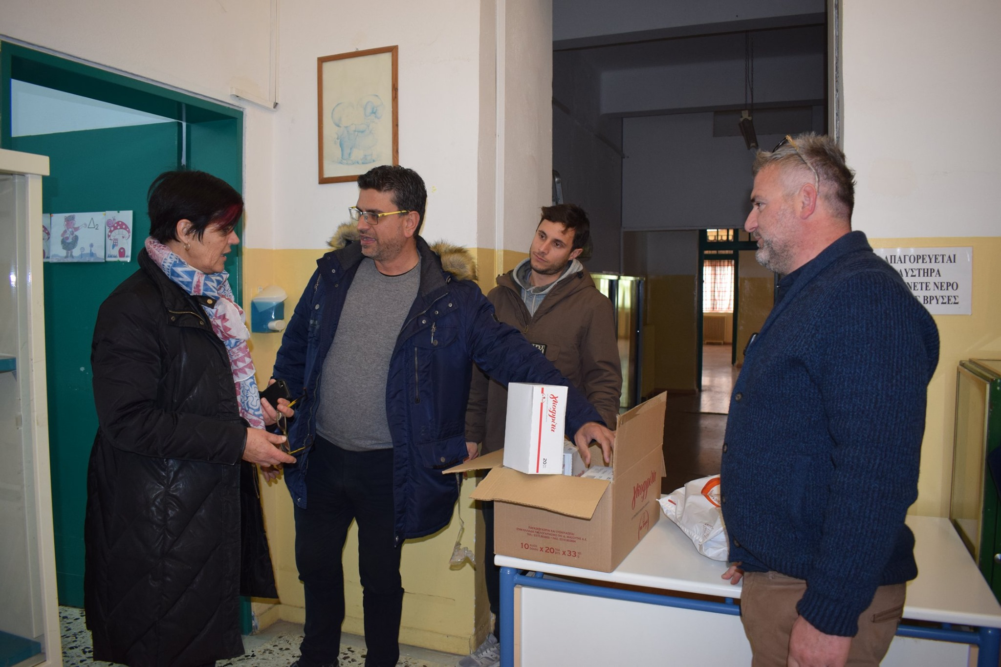Σοκολάτες μοίρασε ο Δήμαρχος Ανδραβίδας- Κυλλήνης στα Δημοτικά Σχολεία του Δήμου Ανδραβίδας-Κυλλήνης (photos)