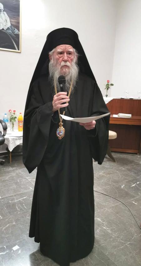 Με επιτυχία το Θεολογικό Συνέδριο της Μητρόπολης Ηλείας, με Θέμα: «Η Προσφορά της Εκκλησίας στην Κοινωνία και τον Λαόν!».