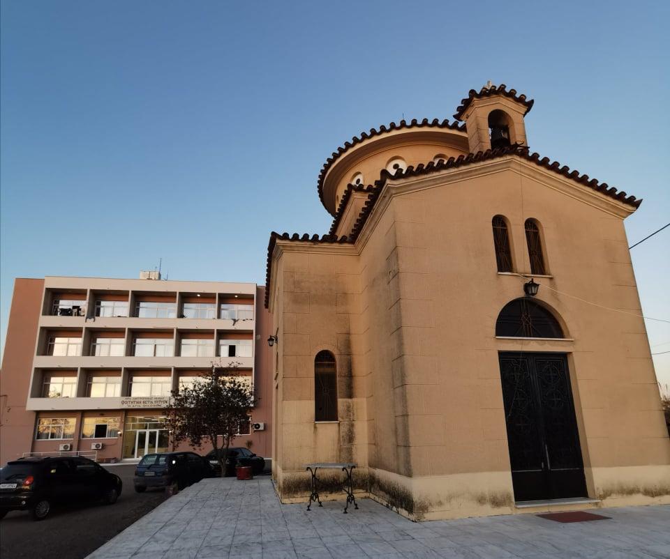 Πύργος: Αγιασμός και Ευλόγηση Βασιλόπιτας στην Φοιτητική Εστία «Η ΑΓΙΑ ΦΙΛΟΘΕΗ» (photos)