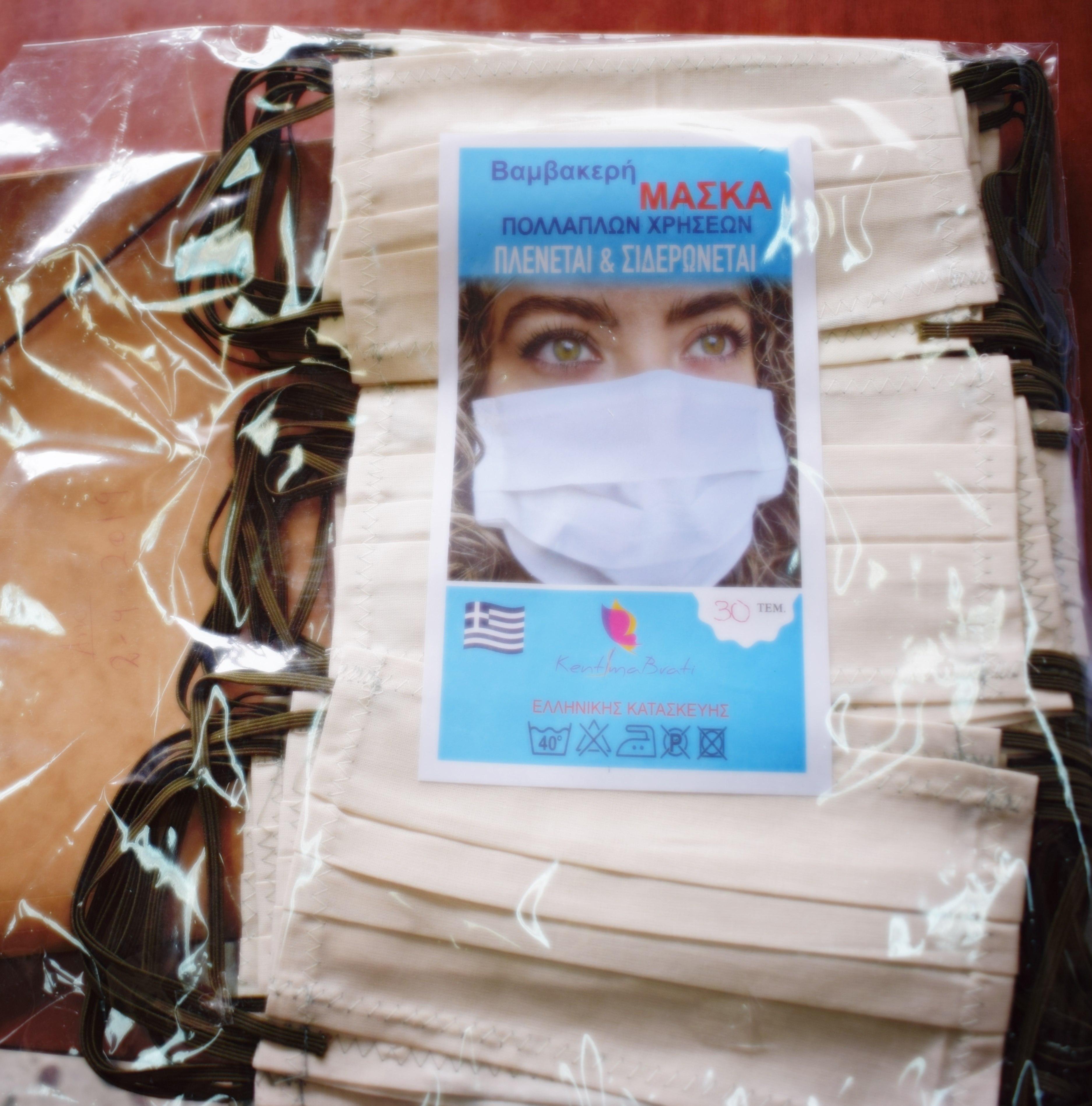 Δήμος Ανδραβίδας-Κυλλήνης: Δωρεά υγειονομικού υλικού, (προστατευτικές μάσκες) στο Δήμο από την Δήμητρα Μπράτη