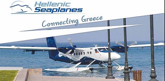 Υφ. Ναυτιλίας: «Το 2021 θα είναι η χρονιά των υδροπλάνων»- Συνάντηση Κ. Κατσαφάδου με τον πρόεδρο της Hellenic Seaplanes S.A Νικόλα Χαραλάμπους
