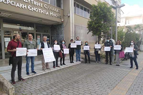 ΕΛΜΕ Ηλείας: Παράσταση διαμαρτυρίας στη Διεύθυνση Δευτεροβάθμιας Εκπαίδευσης για το Νομοσχέδιο για την Παιδεία εν μέσω καραντίνας
