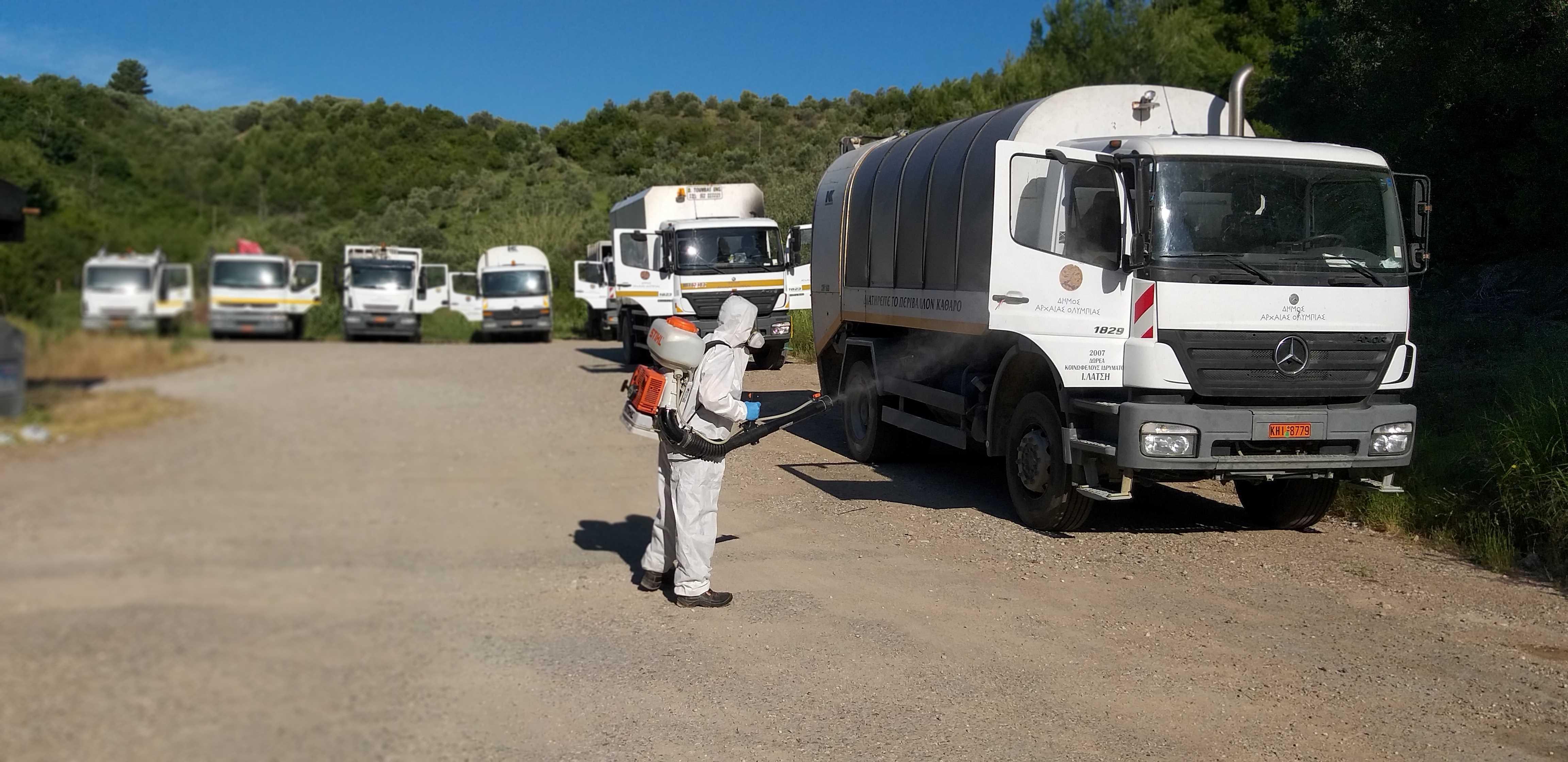 Δήμος Αρχαίας Ολυμπίας: Απολύμανση οχημάτων στον Δήμο στα πλαίσια των μέτρων πρόληψης για τον κορωνοϊό (Photos)