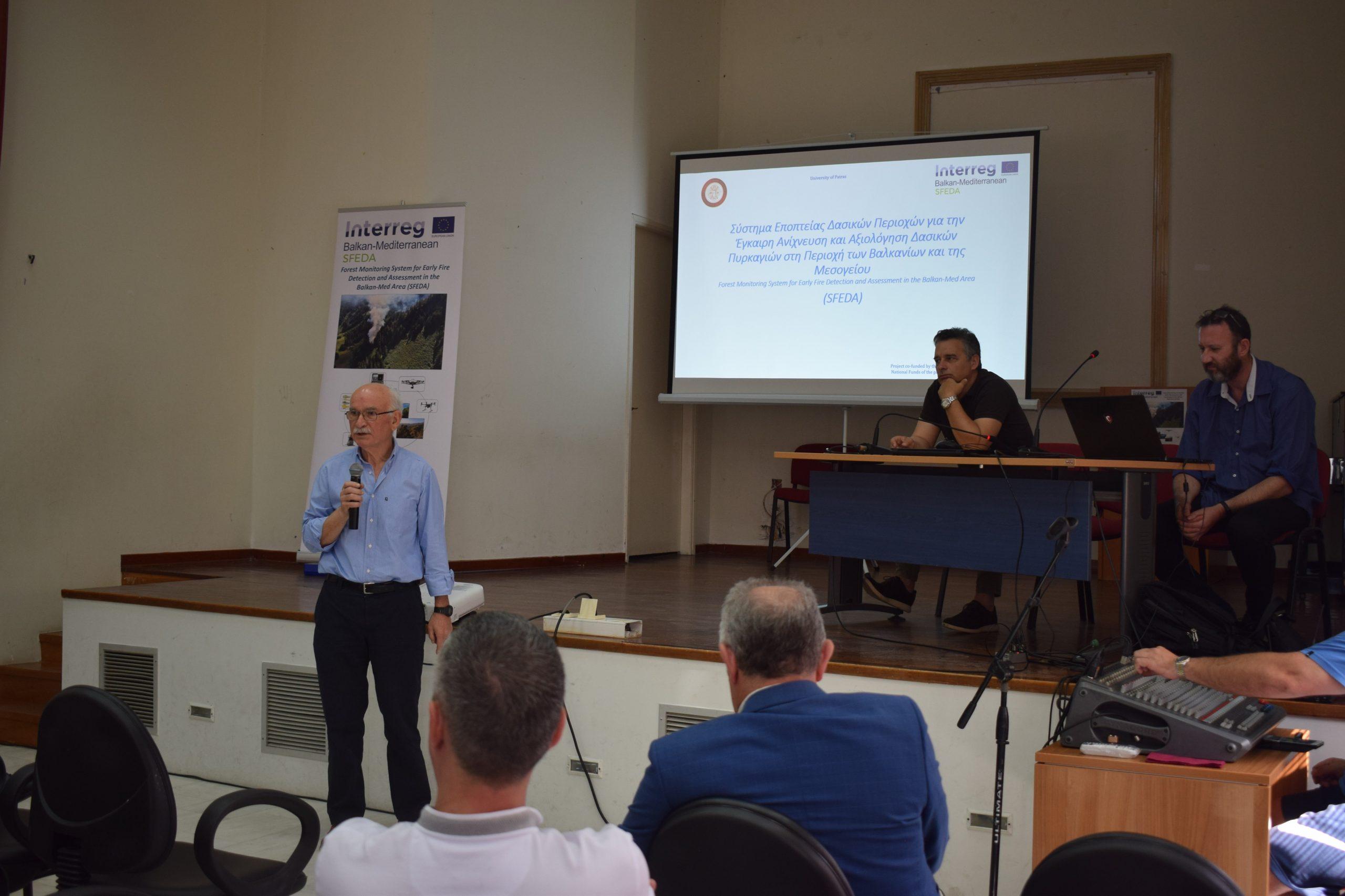 Δήμος Ανδραβίδας-Κυλλήνης: Έγκαιρη ανίχνευση των δασικών πυρκαγιών με τη χρήση drone και θερμικής κάμερας (photos)