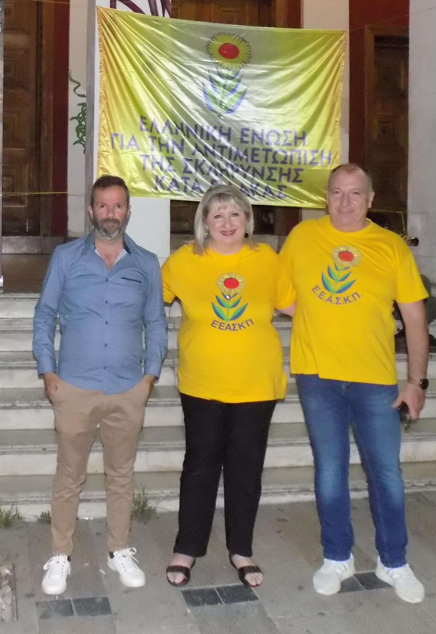"""Η ΕΕΑΣΚΠγιόρτασε στην """"Εκδήλωση Σύνδεσης"""" τηνΠαγκόσμια Ημέρα Πολλαπλής Σκλήρυνσηςμε αλληλεγγύη και ελπίδα για το μέλλον (photos)"""