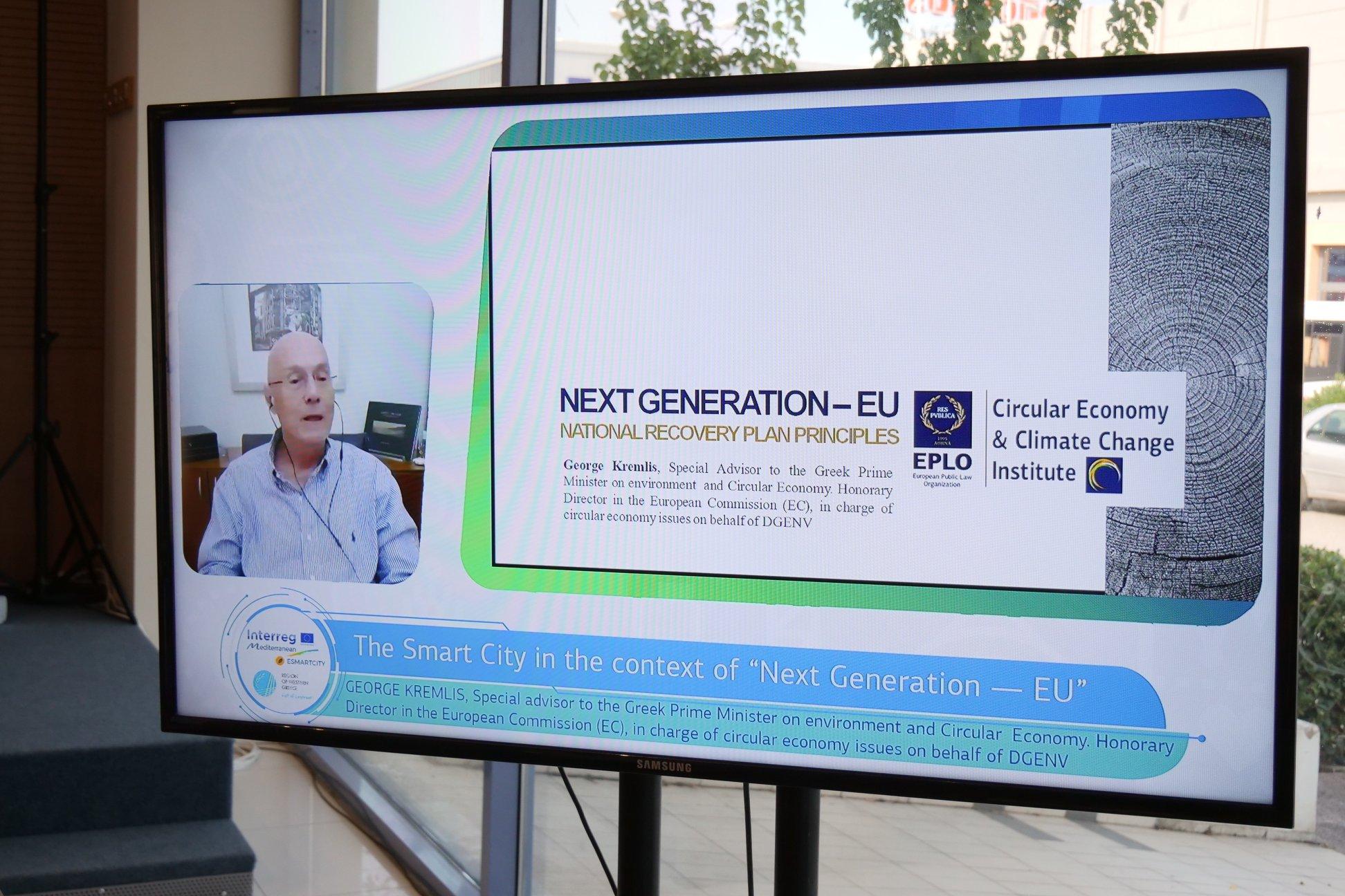 Περιφέρεια Δυτικής Ελλάδας: «Έξυπνες» εφαρμογές στα δημόσια κτίρια και τον οδοφωτισμό της Δυτικής Ελλάδας μέσω του έργου «ESMARTCITY»