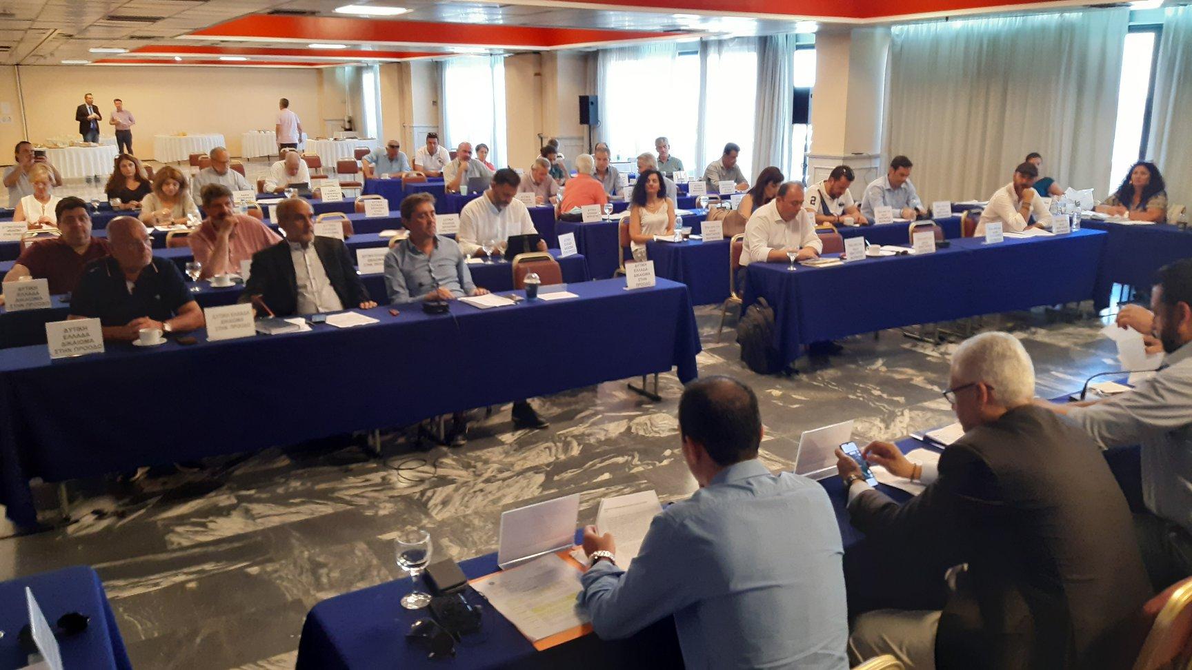 ΠΔΕ- Περιφερειακό Συμβούλιο Δυτικής Ελλάδας: «Επιστροφή» στις δια ζώσης συνεδριάσεις