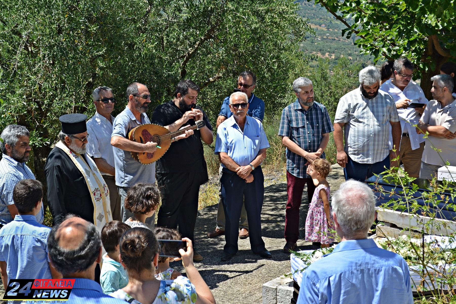 Νέα Φιγαλεία: Έφυγε για το τελευταίο της ταξίδι η Αγγελική Καρά σύζυγος του μεγαλύτερου Έλληνα μουσικοδιδάσκαλου Σίμωνα Καρά (photos)
