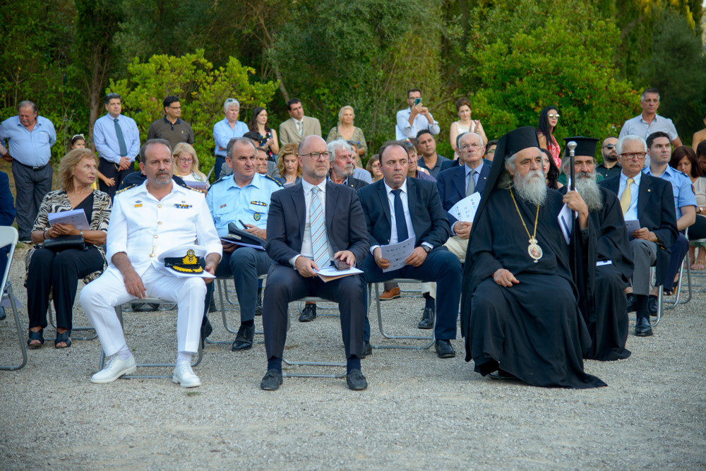 Η ΠΔΕ σε συνεργασία με το τμήμα AHEPA HJ25 Άγ. Ανδρέας στηρίζει το Εκπαιδευτικό Πρόγραμμα Φιλοξενίας Ελληνοπαίδων Εξωτερικού στην Αρχ. Ολυμπία