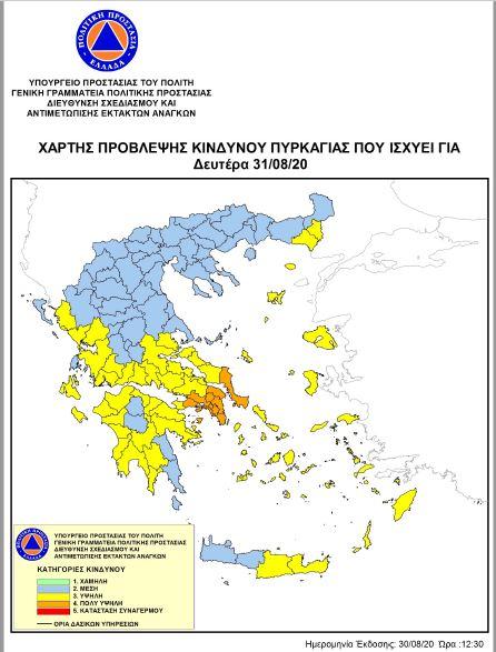 ΠΔΕ: Υψηλός ο κίνδυνος πυρκαγιάς σε Ηλεία και Δυτική Ελλάδα και αύριο Δευτέρα 31 Αυγούστου
