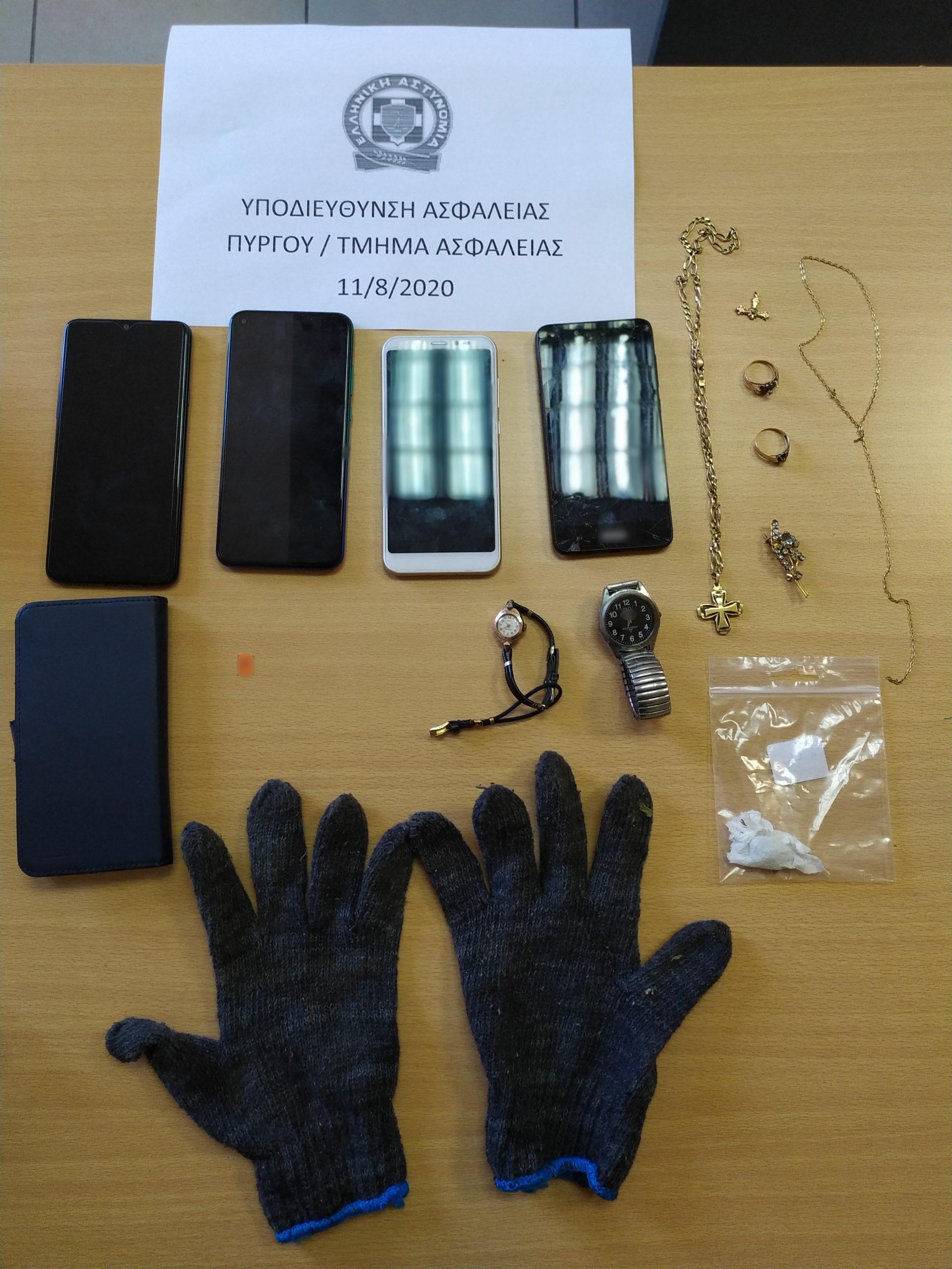 Λυγιά Βαρθολομιού: Συνελήφθησαν οι τρεις δράστες ληστείας σε οικία με λεία περίπου 10.000 ευρώ- Βρέθηκε και μικροποσότητα κάνναβης