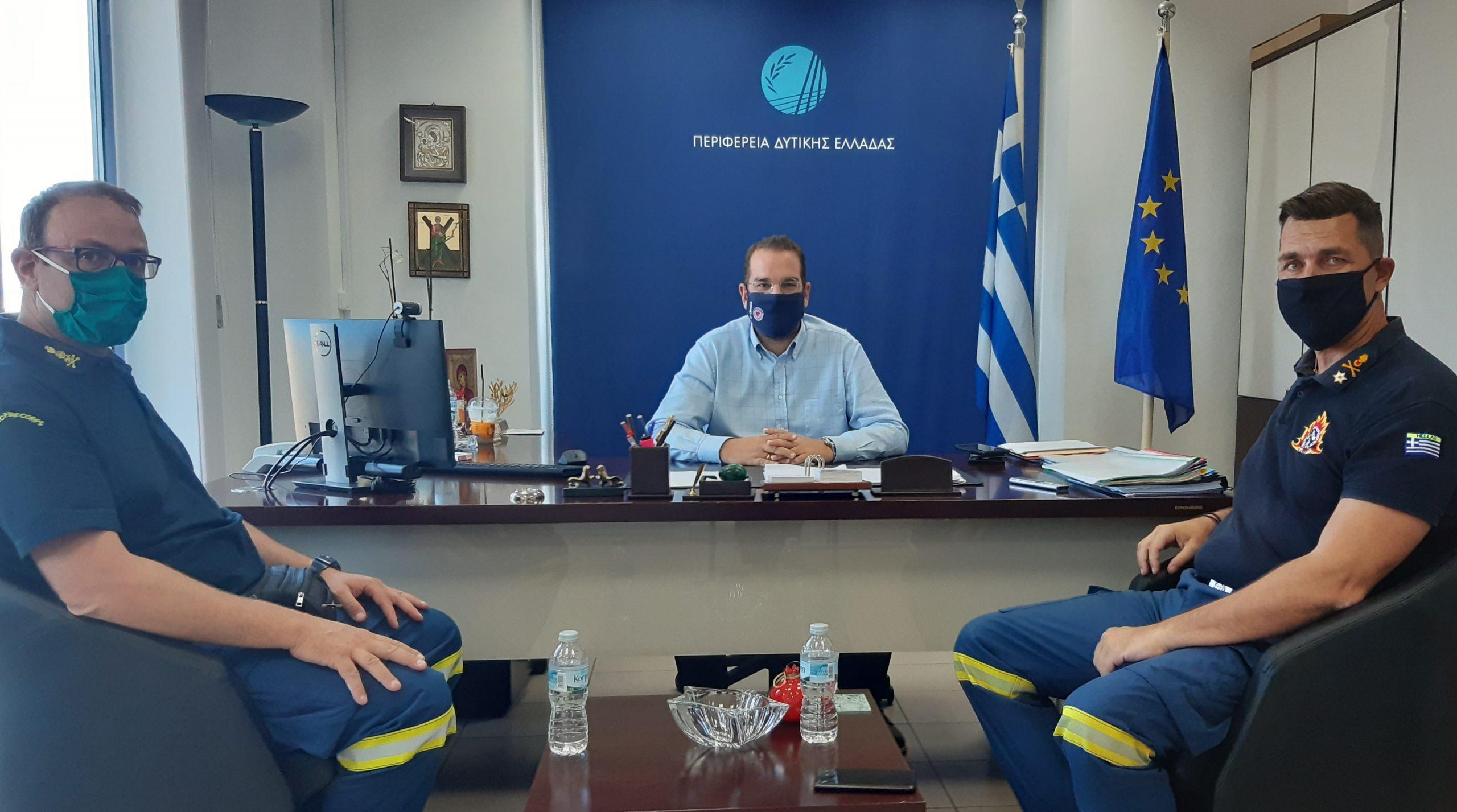 Σε διαρκή ετοιμότητα και επιφυλακή η Περιφέρεια Δυτικής Ελλάδας για το ενδεχόμενο πυρκαγιών – Διαρκής συνεργασία με την Πυροσβεστική