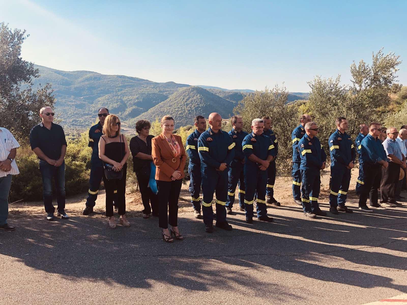 Ηλεία: Τελέστηκε στην Αρτέμιδα Ζαχάρως το μνημόσυνο των πεσόντων στις φονικές πυρκαγιές του Αυγούστου 2007- Δήλωση Διονυσίας Αυγερινοπούλου (photos)