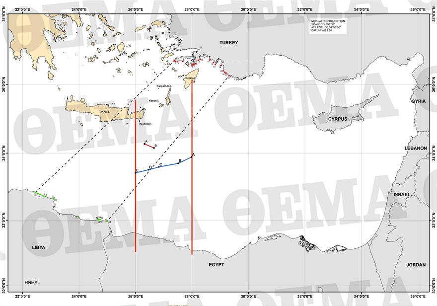 Αυτός είναι ο χάρτης της συμφωνίας Ελλάδας - Αιγύπτου για την ΑΟΖ -  Η σημασία της για τη χώρα μας- Γιατί ακυρώνει το τουρκολιβυκό Μνημόνιο