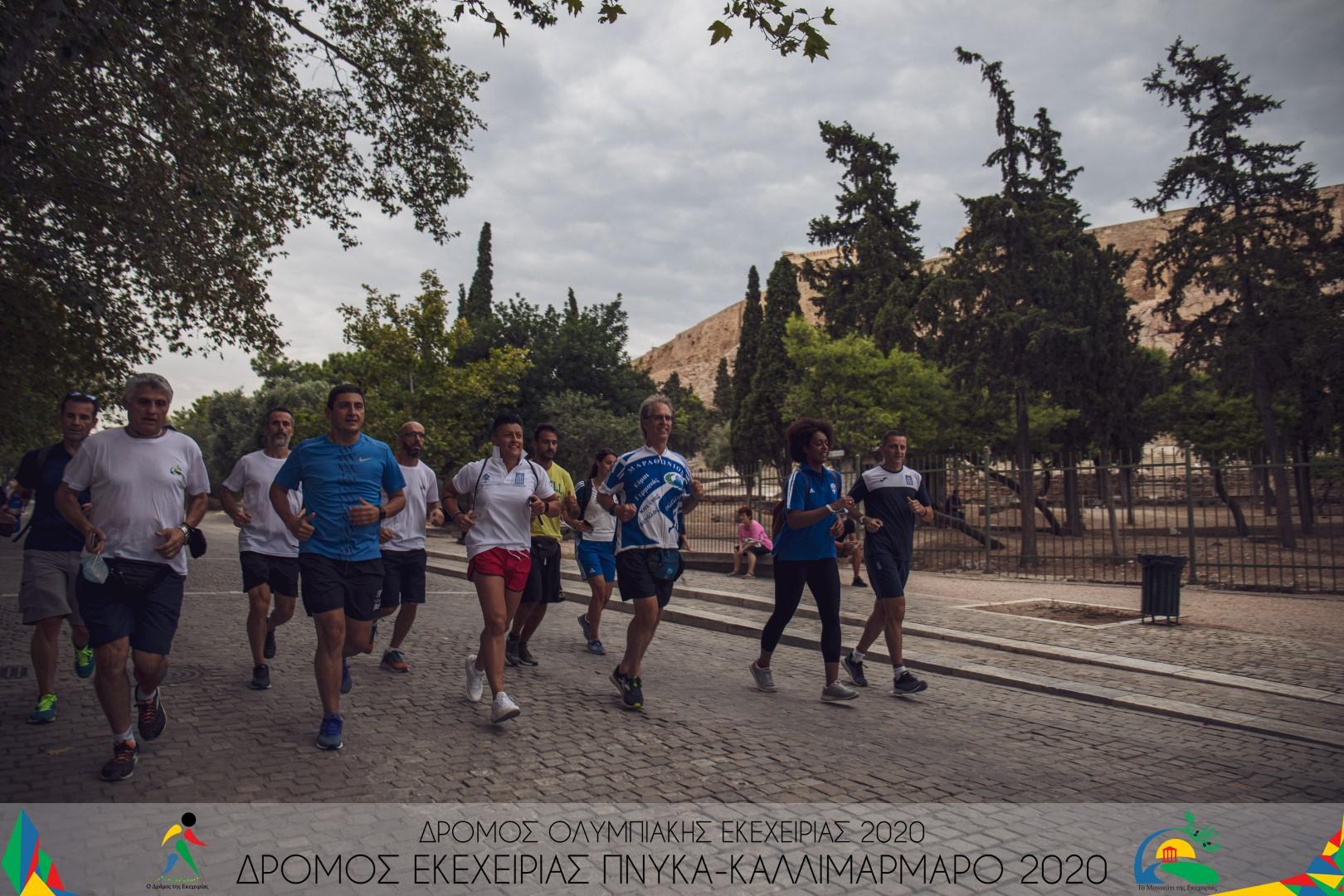 Δρόμος Ολυμπιακής Εκεχειρίας 2020: Το πανανθρώπινο μήνυμα της Ειρήνης στο Παναθηναϊκό Στάδιο