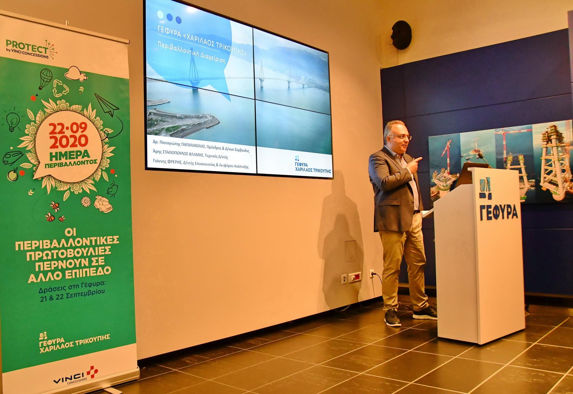 Στη γέφυρα «Χ. Τρικούπης» ο Περιφερειάρχης Ν. Φαρμάκης - «Πρωτοβουλίες πράσινης ανάπτυξης που μας δείχνουν το δρόμο…»