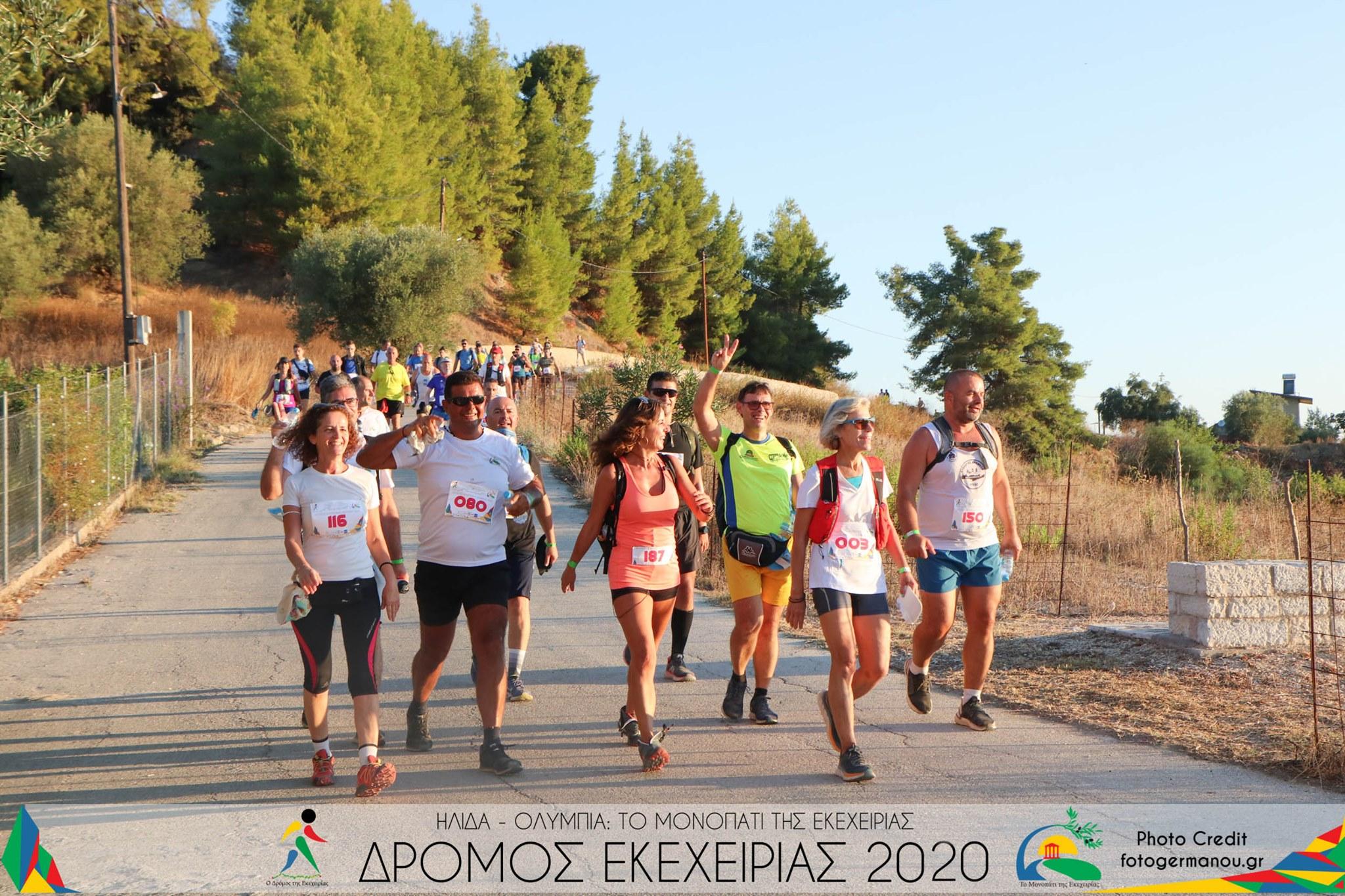 Ήλιδα- Ολυμπία: Ο 5ος Δρόμος Ολυμπιακής Εκεχειρίας ολοκληρώθηκε με επιτυχία, τηρώντας το υγειονομικό πρωτόκολλo (photos)