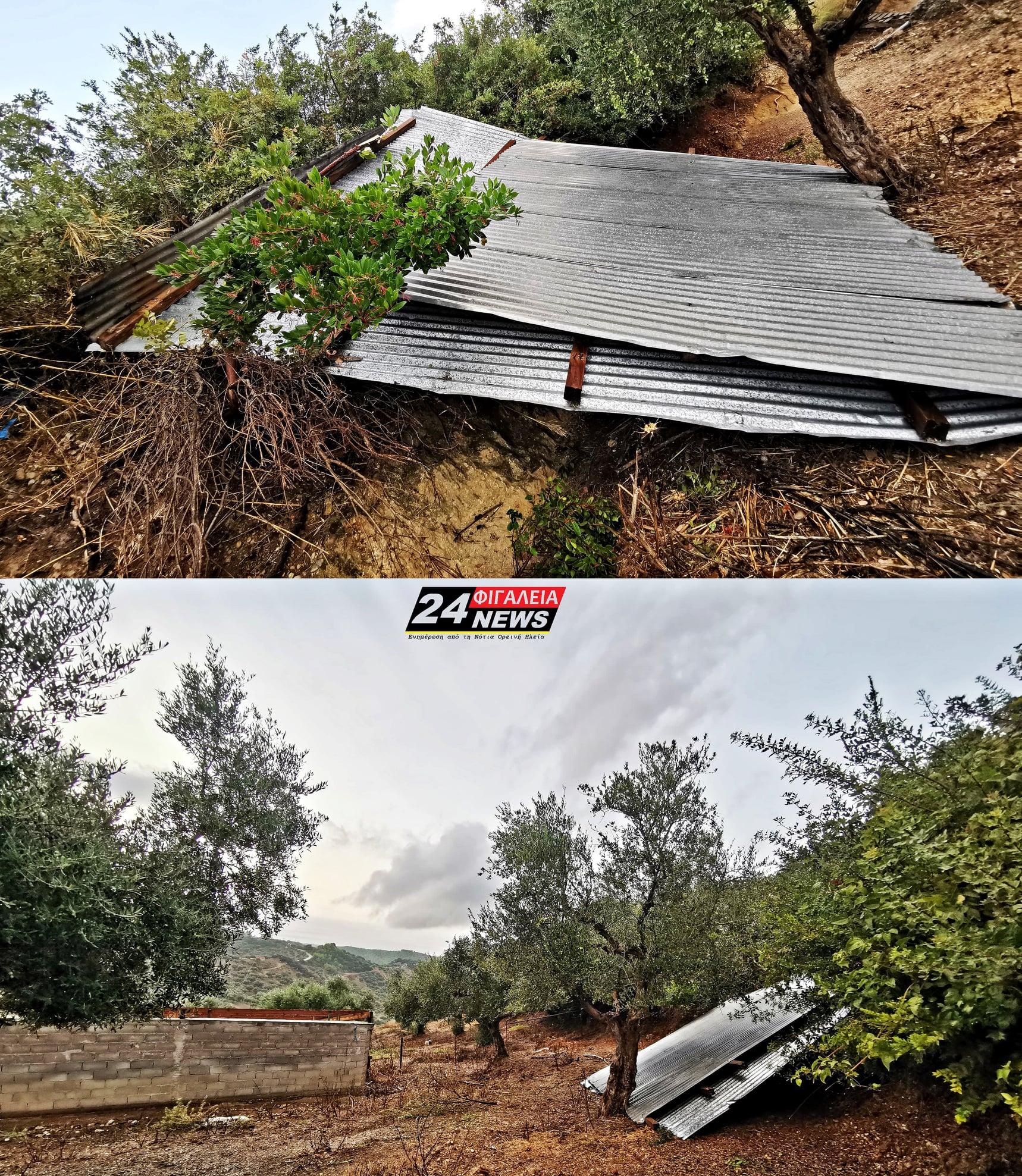 Φιγαλεία: Σοβαρές ζημιές από την πρόσφατη κακοκαιρία- Ξήλωσε στέγες από στάβλους στον οικισμό Μαυρονικόλα (pic)