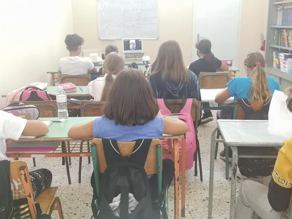 Η Νέρυ Νιαγκουάρα στο Ε1 τμήμα του Δημοτικού Σχολείου Σκουροχωρίου