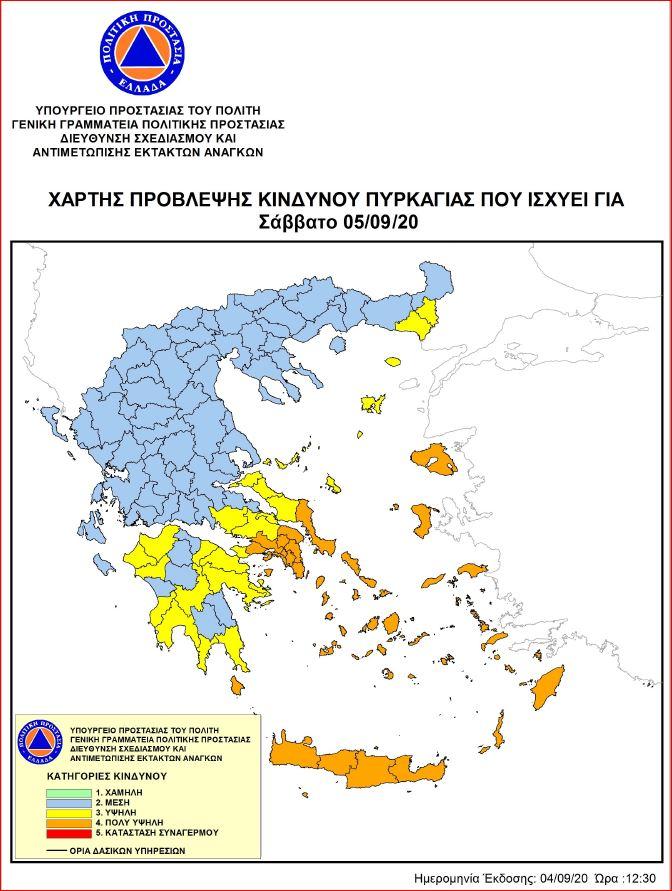 ΠΔΕ: Υψηλός κίνδυνος πυρκαγιάς σε Ηλεία και Αχαΐα αύριο Σάββατο 5 Σεπτεμβρίου