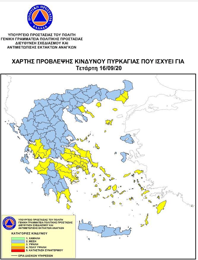 ΠΔΕ: Παραμένει υψηλός ο κίνδυνος πυρκαγιάς σε Ηλεία και Δυτική Ελλάδα την Τετάρτη 16 Σεπτεμβρίου