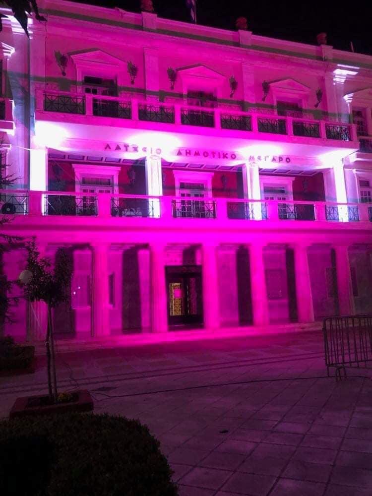 Δήμος Πύργου: Το Λάτσειο Δημοτικό Μέγαρο στο χρώμα της ημέρας- Ενημερωτικές δράσεις κατά του καρκίνου του μαστού (photos)