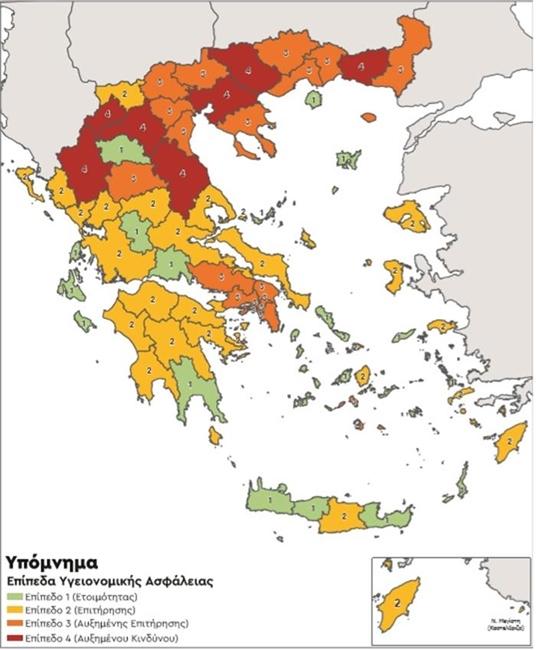 Ο νέος χάρτης υγειονομικής ασφάλειας -Ποιες περιοχές άλλαξαν επίπεδο