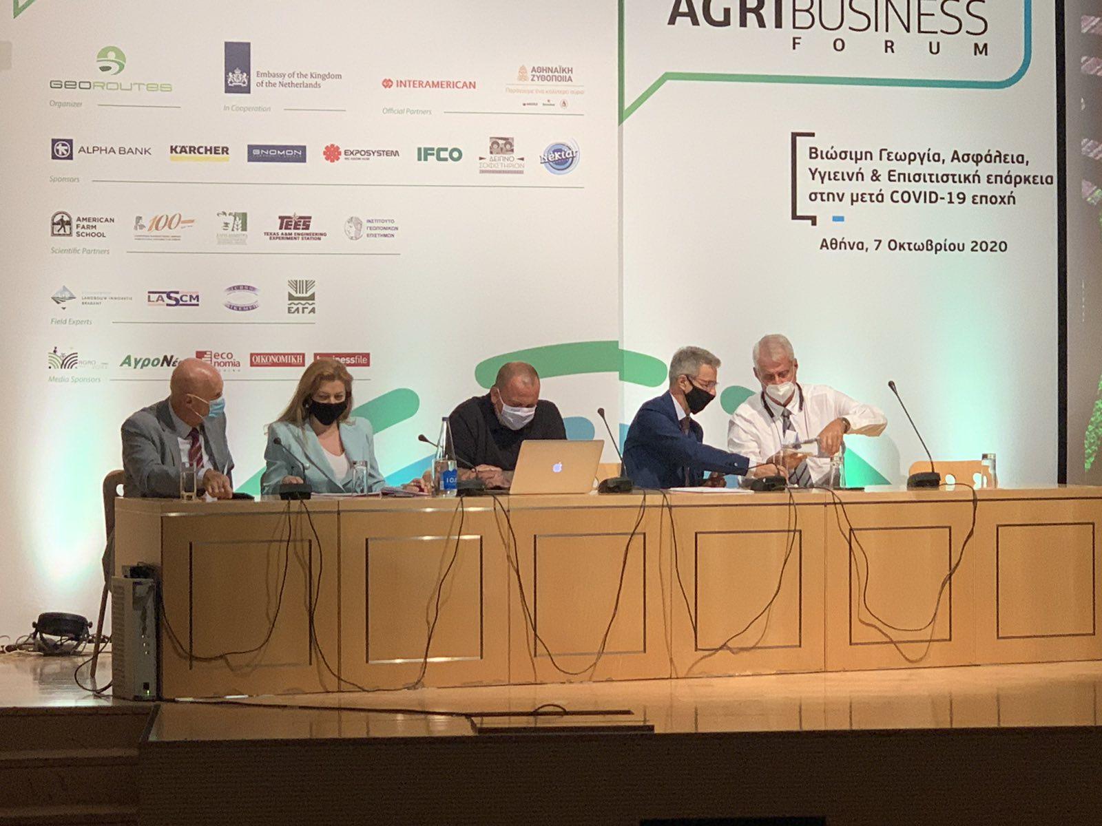 Στο AgriBusiness Forum ομιλήτρια η Πρόεδρος της Επιτροπής Περιβάλλοντος, Δρ. Αυγερινοπούλου