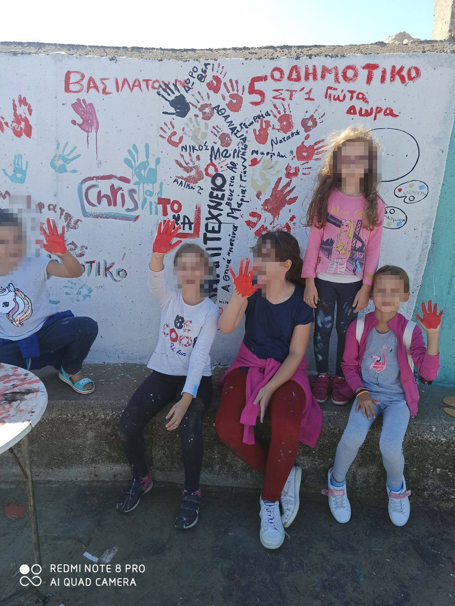 Δήμος Ήλιδας: Η τοιχογραφία του Παλουκίου στο χάρτη με τις κορυφαίες ελληνικές τοιχογραφίες- Παγκόσμια ημέρα street art και ειδικό αφιέρωμα για δημιουργίες σε όλη την Ελλάδα (photos) - Iliaweb Νέα απο την