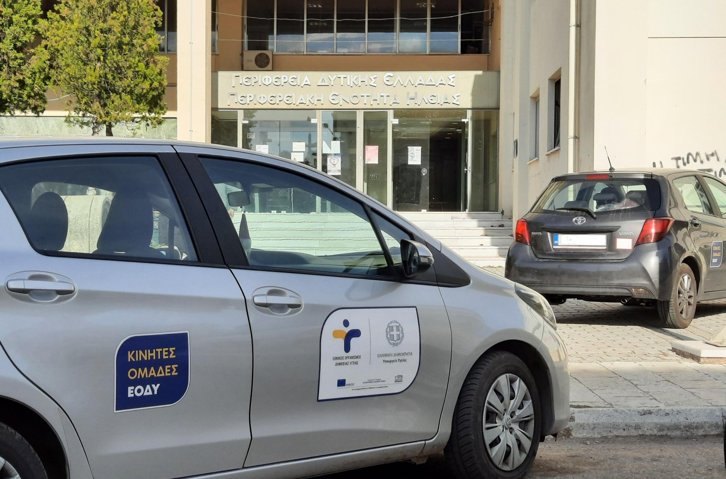 Πύργος: Με 90 αρνητικά τεστ (rapid test) ο επαναληπτικός έλεγχος Covid-19 των εργαζoμένων στο κτίριο της Π.Ε. Ηλείας