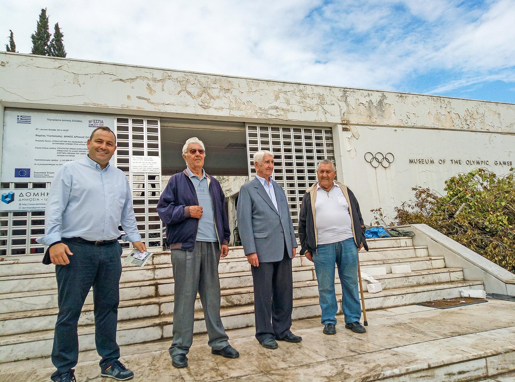 """Αρχαία Ολυμπία: Τρεις """"βετεράνοι"""" φύλακες μιλούν για το ανακαινιζόμενο Μουσείο των Σύγχρονων Ολυμπιακών Αγώνων- «Το μουσείο ήταν το δεύτερο σπίτι μας…»"""