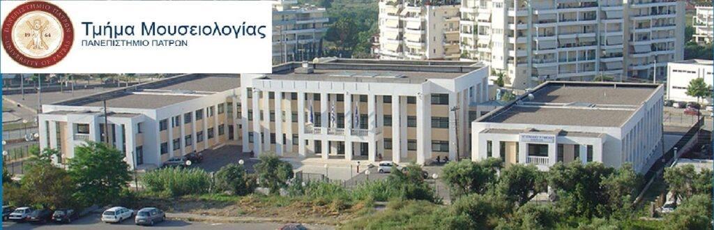Δήμαρχος Πύργου Παν. Αντωνακόπουλος: «Η Κοσμητεία συνεχίζει να κωφεύει, η επέμβαση Υπουργού και Πρύτανη είναι επιτακτική ανάγκη» για το Τμήματος Μουσειολογίας Πύργου