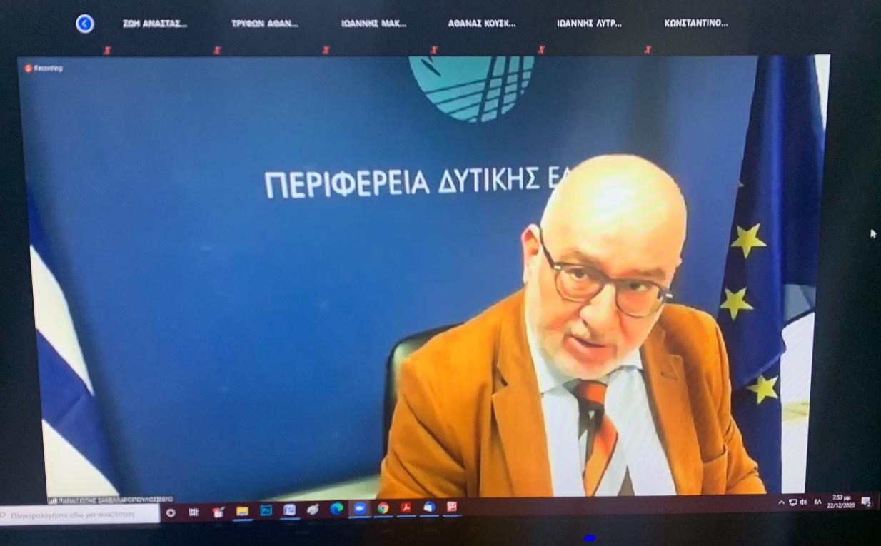 ΠΔΕ: Υπερψηφίστηκε από το Περιφερειακό Συμβούλιο ο Προϋπολογισμός της ΠΔΕ για το 2021