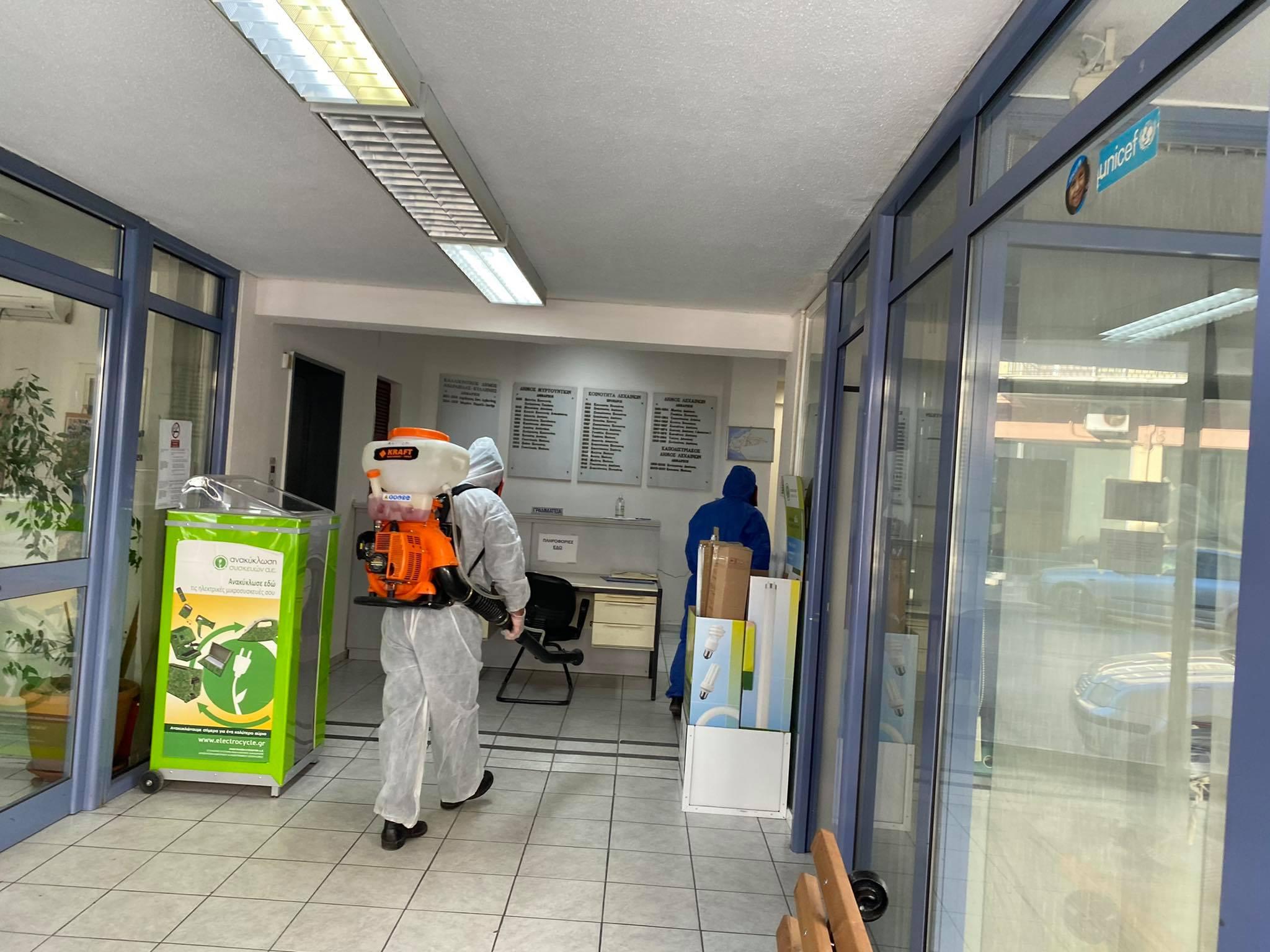 Δήμος Ανδραβίδας-Κυλλήνης: Κρούσμα κορωνοϊού στο δημαρχείο στα Λεχαινά- Κλειστό για απολύμανση, όπως και όλα τα δημοτικά κτίρια- Τη Δευτέρα 25/1 covid test σε όλους τους υπαλλήλους  (photos)
