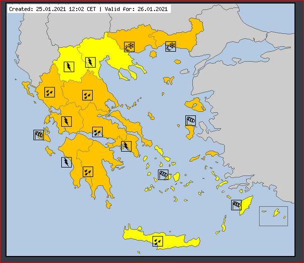ΠΔΕ: Νέο έκτακτο Δελτίο Επιδείνωσης Καιρού από την ΕΜΥ- Έρχονται ξανά βροχές και καταιγίδες από αύριo 26/1 και στη Δυτ. Ελλάδα
