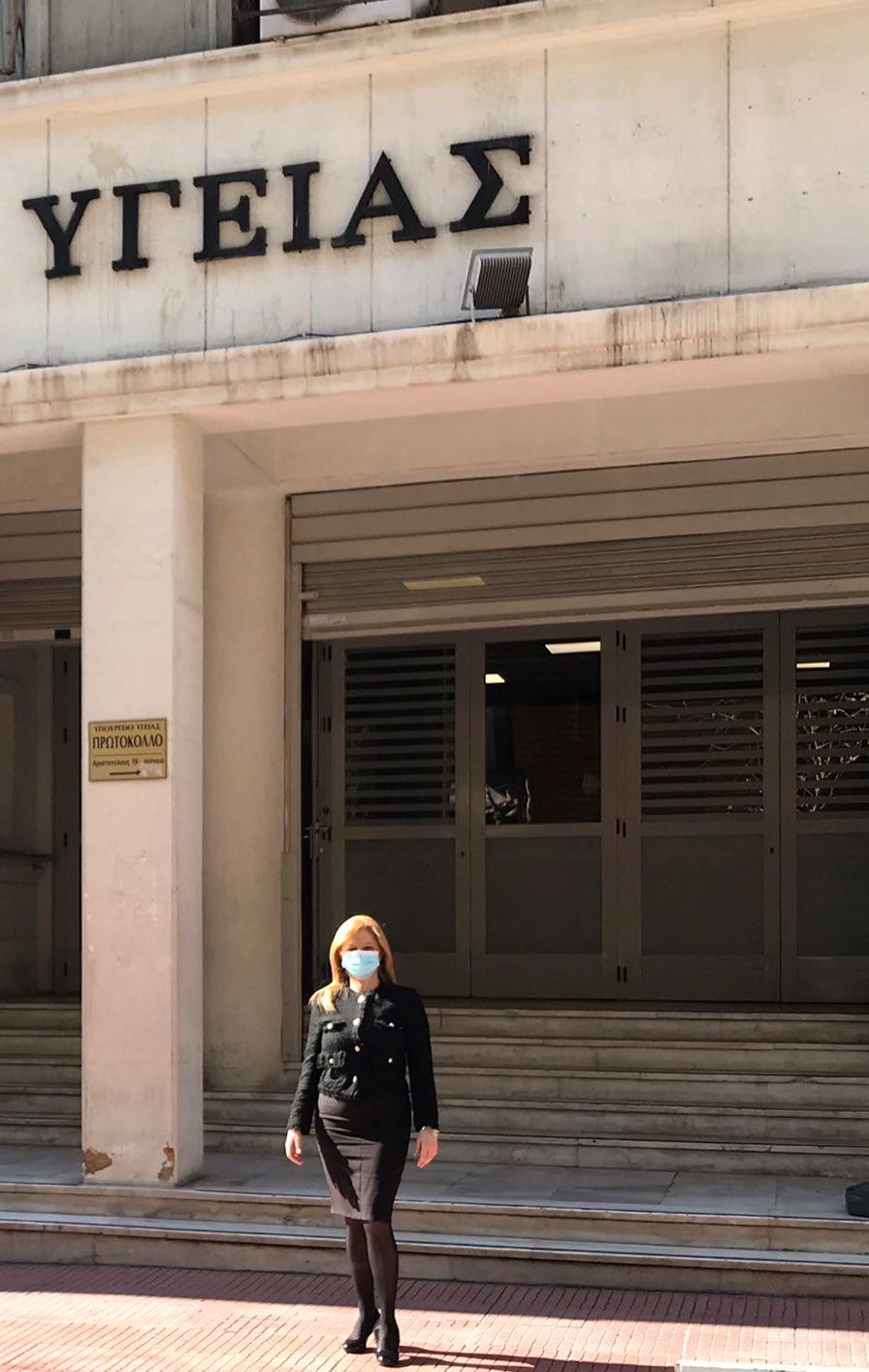 Αυγερινοπούλου - Κοντοζαμάνης: Νέες θέσεις ιατρών προκηρύσσονται για τα νοσοκομεία της Ηλείας