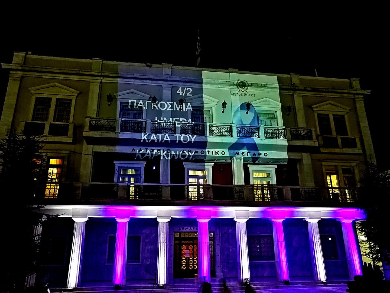 Δήμος Πύργου: Μήνυμα πρόληψης, υπομονής κι ελπίδας για σήμερα 4/2 Παγκόσμια Ημέρα κατά του Καρκίνου (photo)