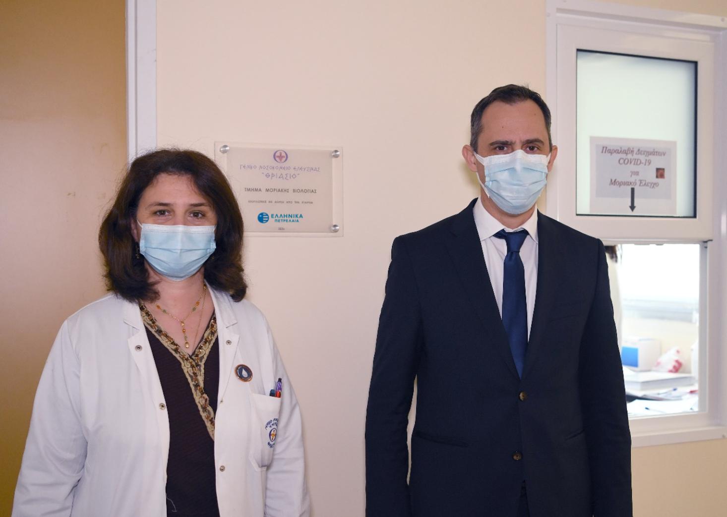 ΕΛΠΕ: Νέα δωρεά 5.000 αντιδραστηρίων στο «ΘΡΙΑΣΙΟ» Νοσοκομείο για την ταχύτερη διάγνωση του COVID-19