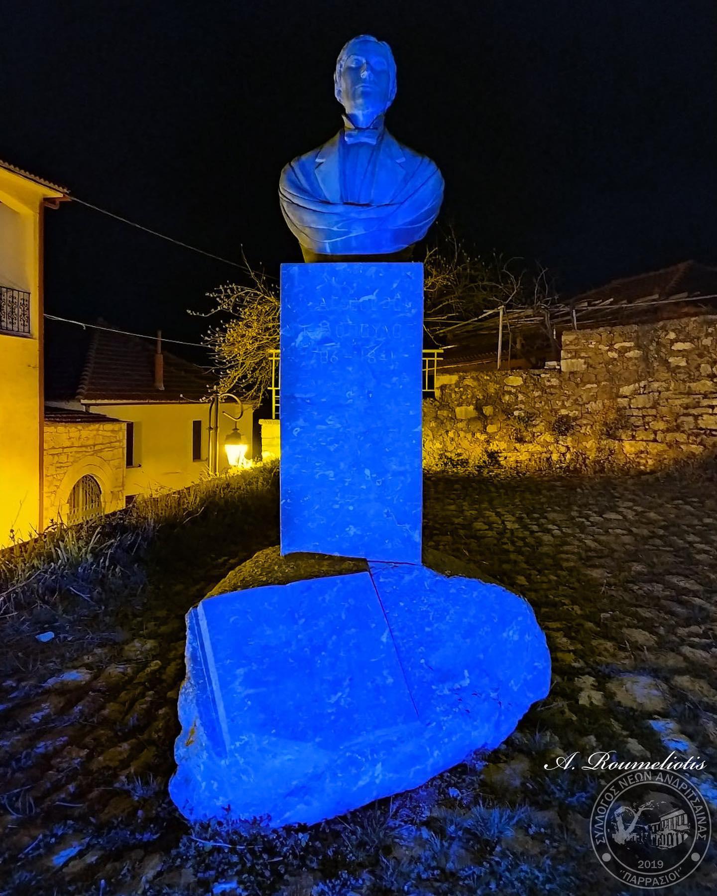 """Σύλλογος Νέων Ανδρίτσαινας """"Παρράσιοι: Φωταγώγησε με μπλε χρώμα εμβληματικά κτίρια και αγάλματα της Ανδρίτσαινας για τα 200 χρόνια από το 1821 (photos)"""